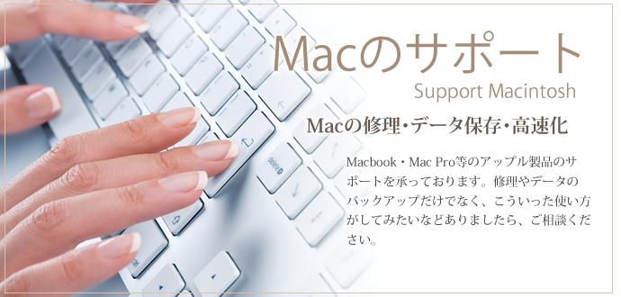 Macsapo-to